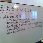 【開催報告】明推協 地域コミュニティフォーラム