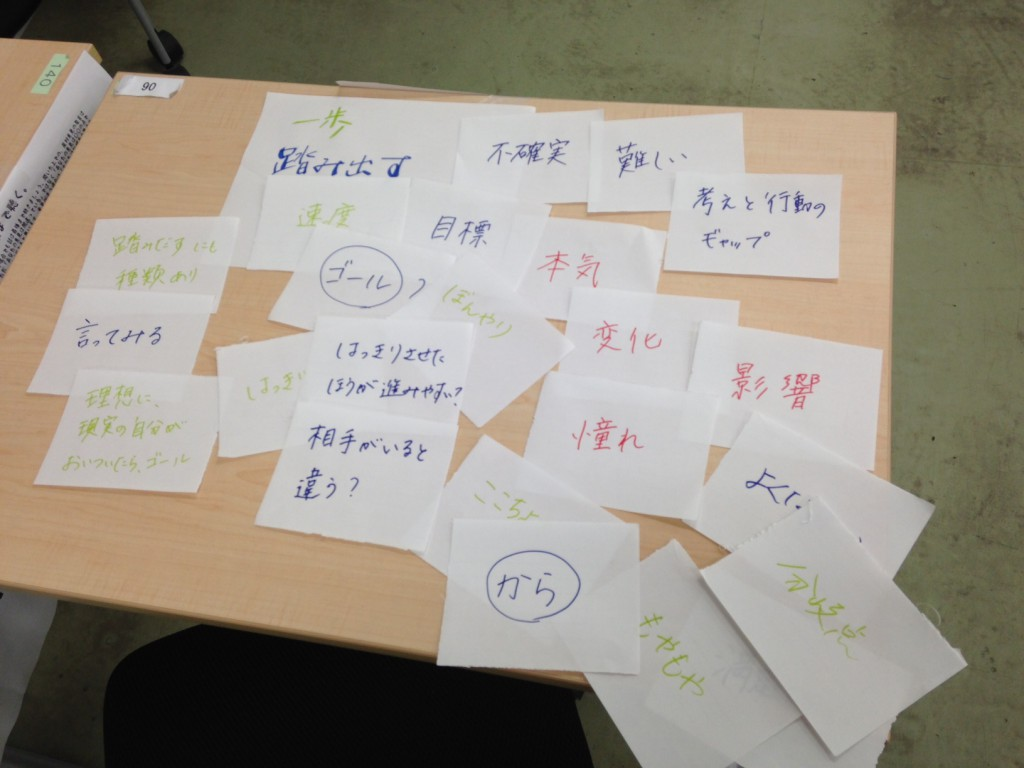 20131109西水さん講演会